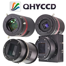 QHYCCD Produktlinie