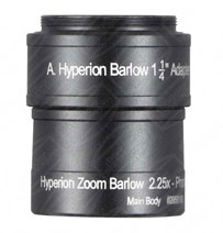 The Hyperion Barlow lens